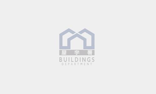 樓宇安全網上研討會 2021 (公眾人士參與)